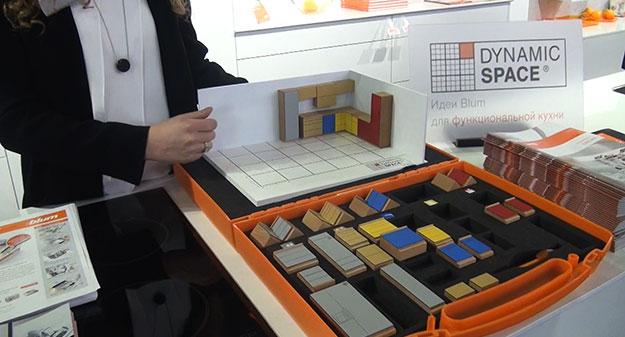«Оранжевый чемоданчик» от Blum